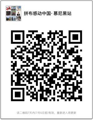 拼布活動報名QRcode2