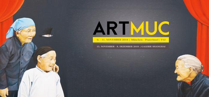 《 慕尼黑艺术博览会 ARTMUC 2018 》