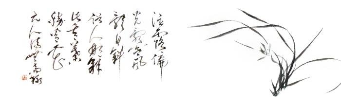 刘滨 Bin LIU